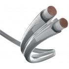 Акустический кабель INAKUSTIK Premium LS Silver 2 x 1.5mm, 180 m 0040211