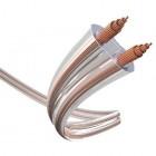 Акустический кабель INAKUSTIK Exzellenz LS MSR 2 x 2.5mm, 100 m 0060242